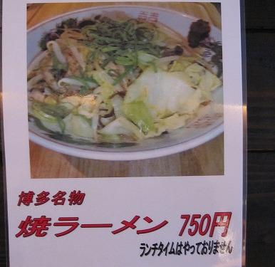 s-王道メニュー2IMG_4331