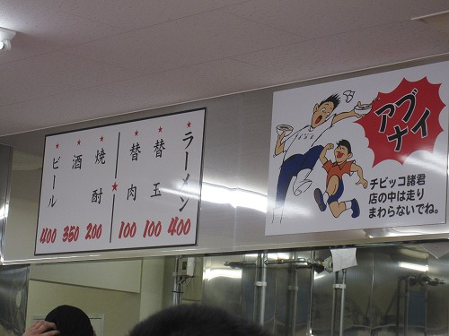 s-第三元祖店内IMG_4381