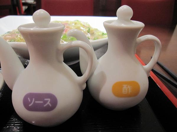 s-老李2IMG_4866