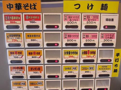 s-まるげん自販機IMG_4953改