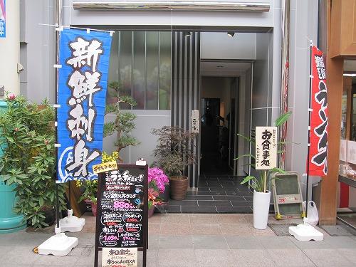 s-川端3IMG_5102