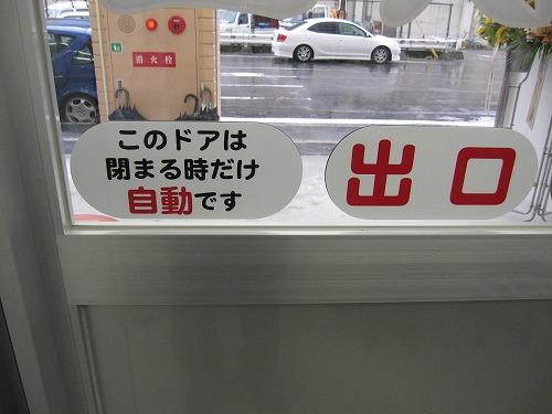 s-元祖新店内IMG_5129