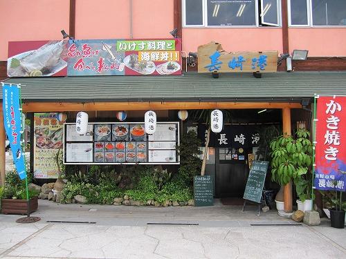 s-長崎港外見IMG_5191