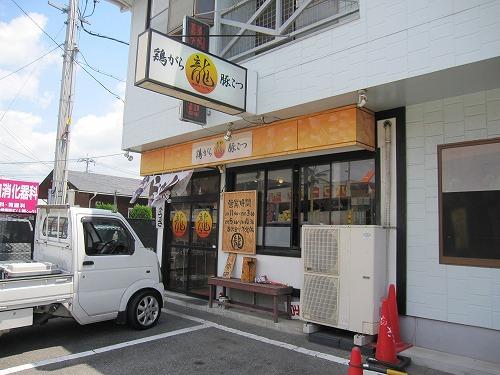 s-龍外見IMG_5330