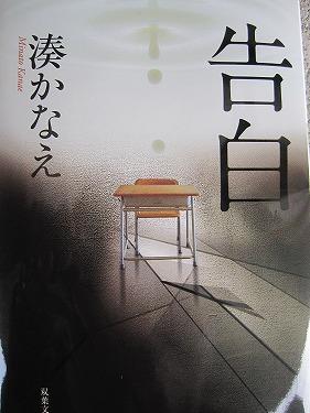 s-告白IMG_4874