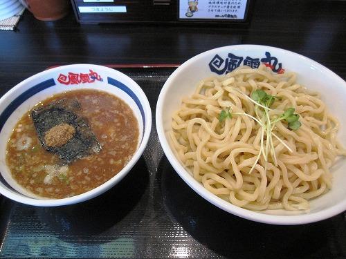 s-風雲丸IMG_5555