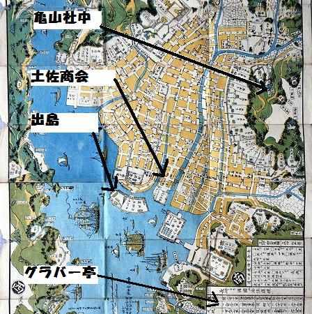 s-長崎古地図長崎古地図