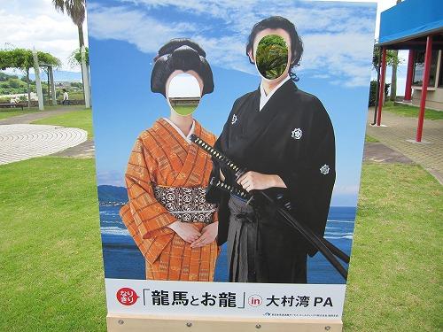 s-長崎PAIMG_5501