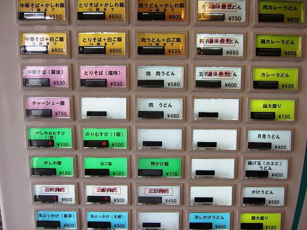 s-博多商店自販機IMG_5788