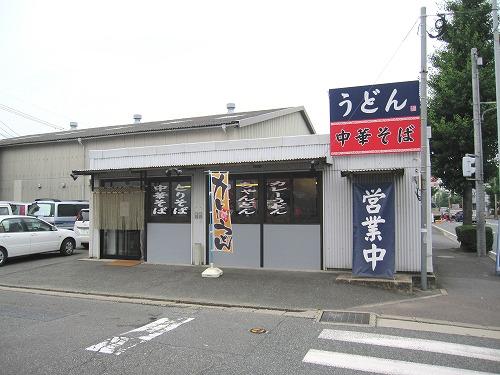 s-博多商店外見IMG_5797
