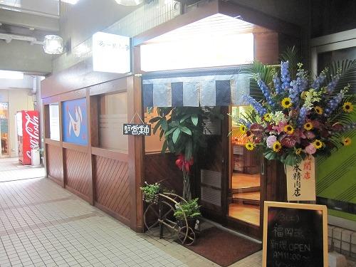 s-福岡魂外見IMG_6091