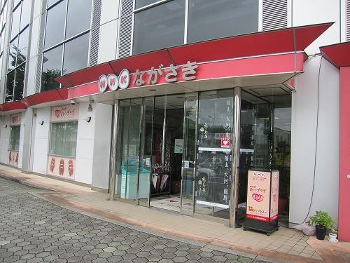 s-NHK外見IMG_6331