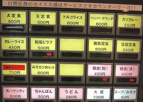 s-NHK自販機IMG_6337