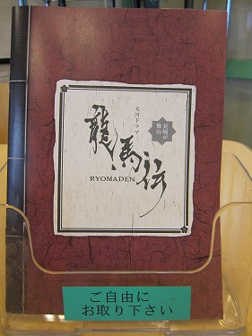 s-NHK卓上IMG_6339