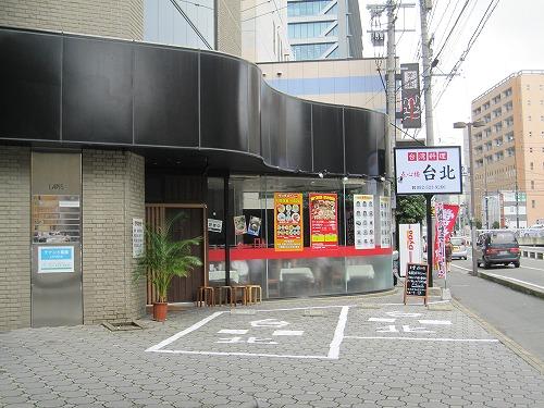 s-台北薬院外見IMG_6400