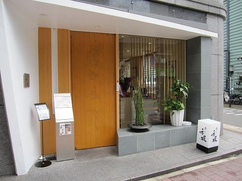 s-赤坂外見IMG_6446