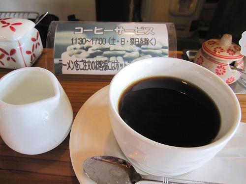 s-輪喰コーヒーIMG_6532