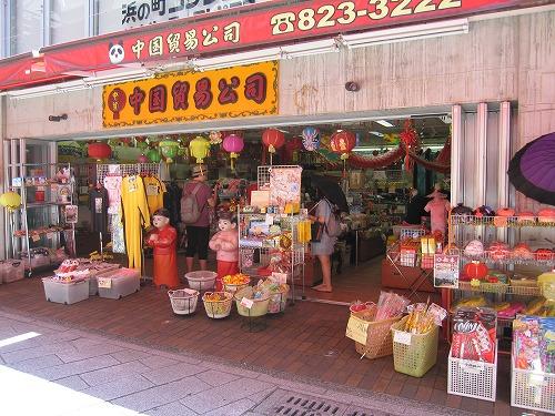 s-中華街IMG_6562
