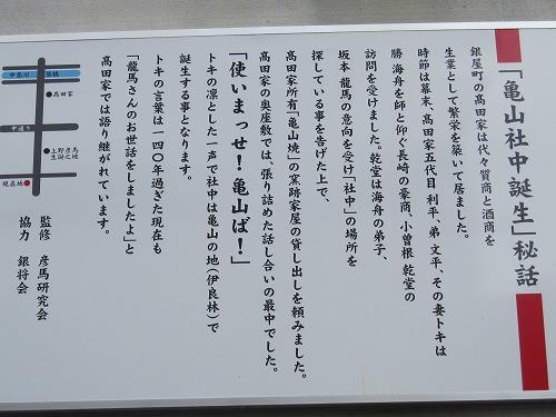 sー饅頭屋近く2IMG_6725