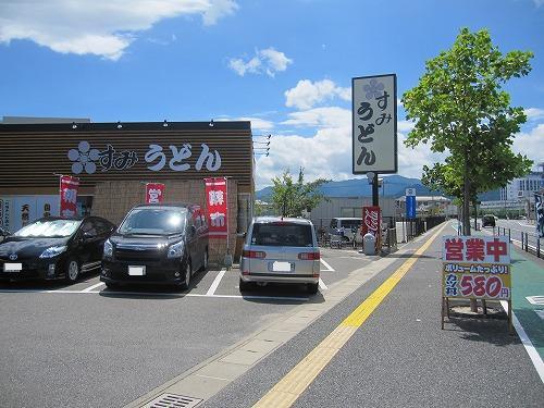 sーすみうどん外見IMG_7029