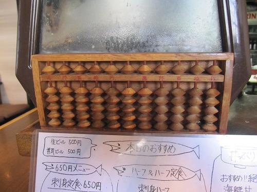 sーとろ家メニュー歴史IMG_7139