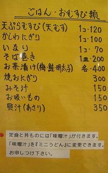 sー力メニュー4IMG_7173
