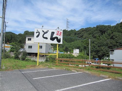 sー玉子外見2IMG_7288