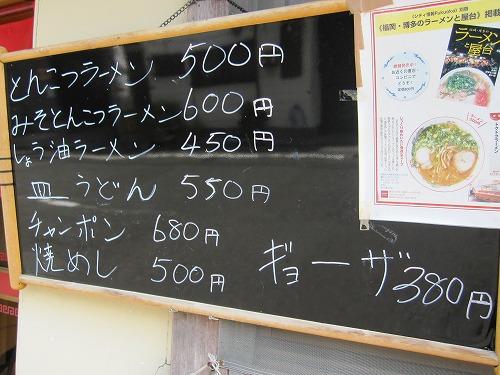 sーとくとくメニューIMG_7314