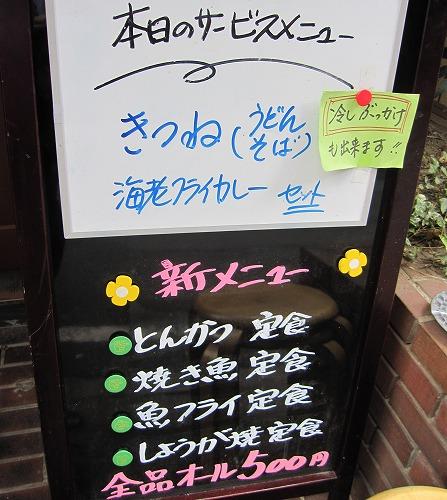 s-亀屋外見2IMG_7733