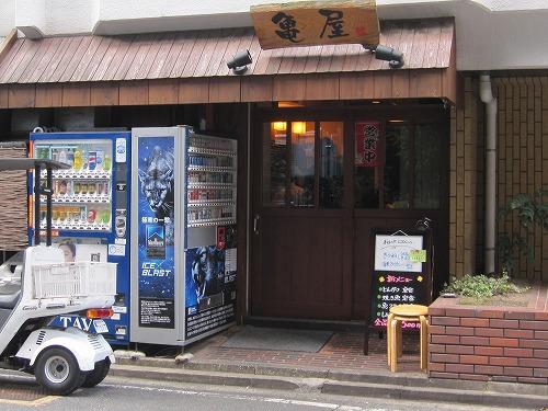 s-亀屋外見IMG_7735