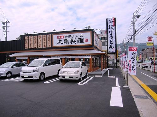 s-丸亀外見IMG_7802