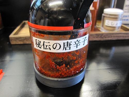 s-元蔵卓上IMG_7964
