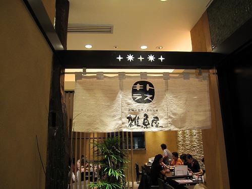 s-キトラス食事 IMG_7988