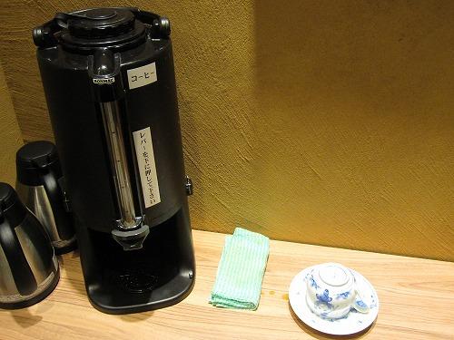 s-雑魚屋コーヒーIMG_8014
