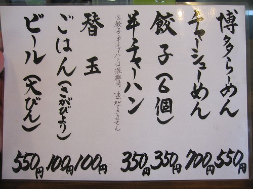 s-味納メニューIMG_8116