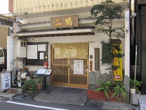 s-二鶴外見IMG_8259
