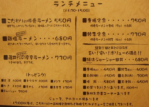 s-縁メニューIMG_8441