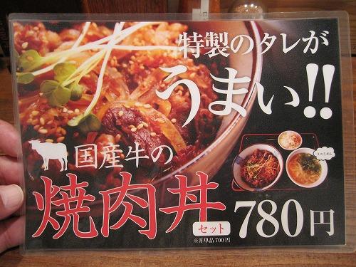 s-ほりのメニュー3IMG_8642