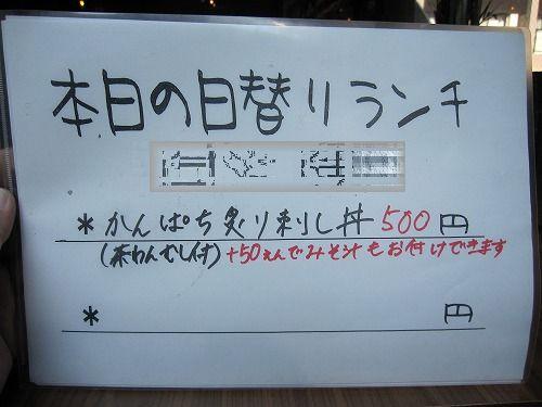 s-玄海メニュー2IMG_8733