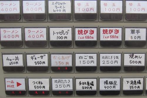 s-長浜屋台自販機IMG_8928