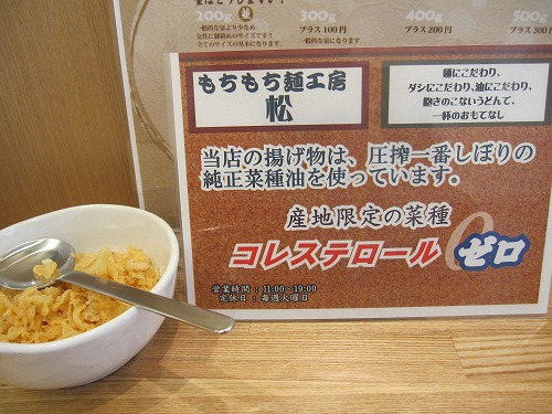 s-松卓上IMG_9183