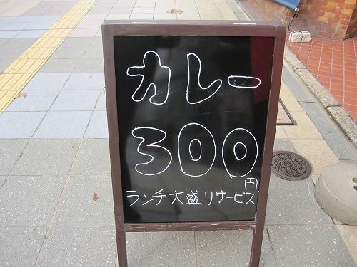 s-吉吉吉外メニューIMG_9241