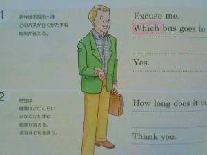 娘の英語の教科書にのってる外国人^^