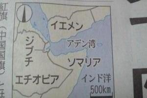 ソマリア沖