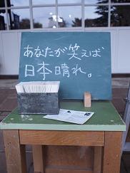 コピー ~ 手紙社・ヒバリ (25)