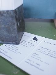 コピー ~ 手紙社・ヒバリ (26)