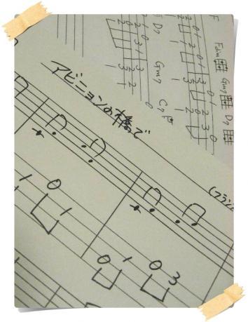 ウクレレの楽譜