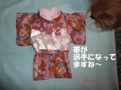 039+-+繧ウ繝斐・繧ウ繝。繝ウ繝・convert_20091119093142
