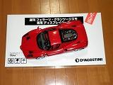 s1-RCM_II_20091204_5623.jpg