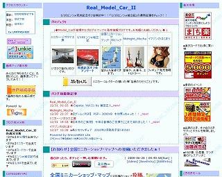 s1-blog.jpg